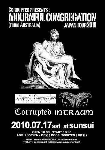2010.07.17_sunsui.jpg