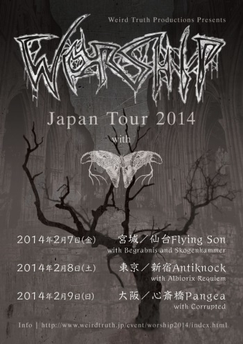 worshipjapantour2014.jpg